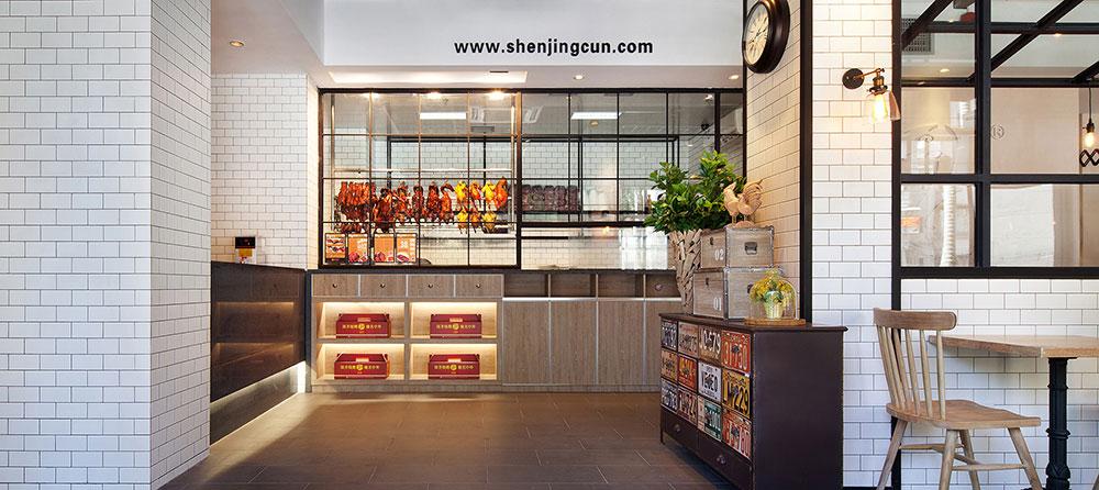 深井村连锁餐厅,外观设计,工业风设计,厨房设计,包房设计,餐厅设计,朗